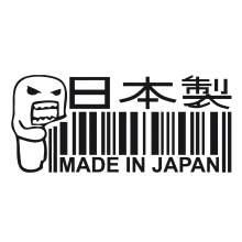 JAPAN JDM DOMO MADE IN...