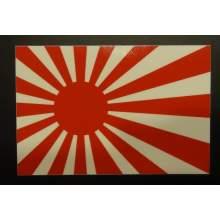JAPAN OLD FLAG 001