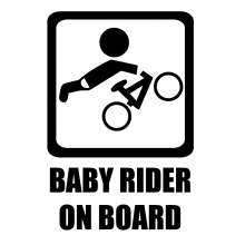 BABY RIDER ON BOARD 001